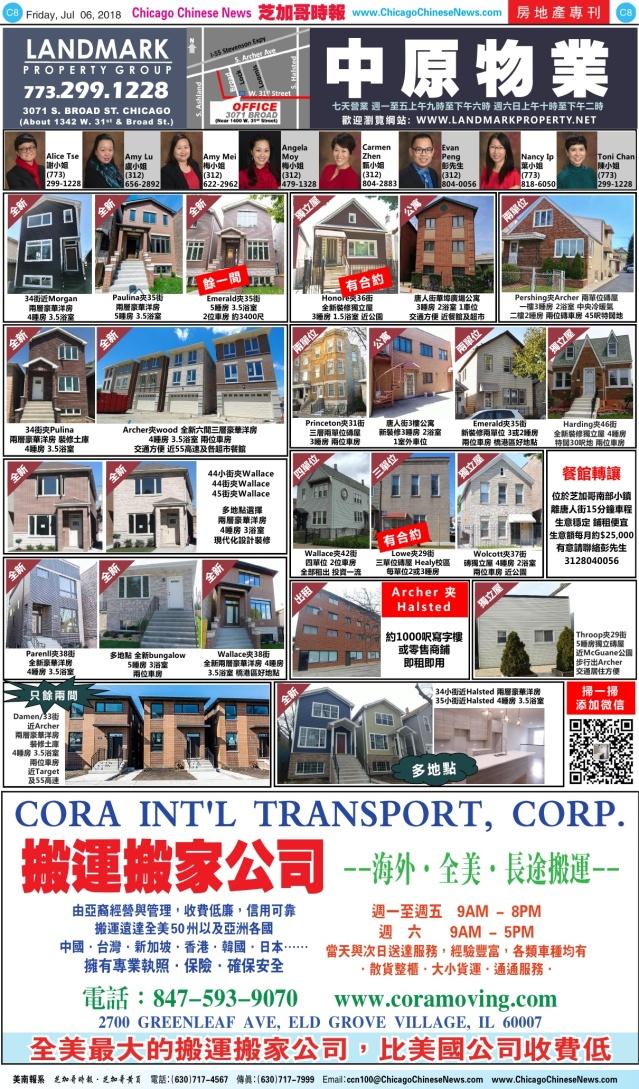 0706_C08-COLOR_Print