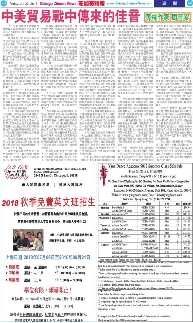0720_A14-BW_Print