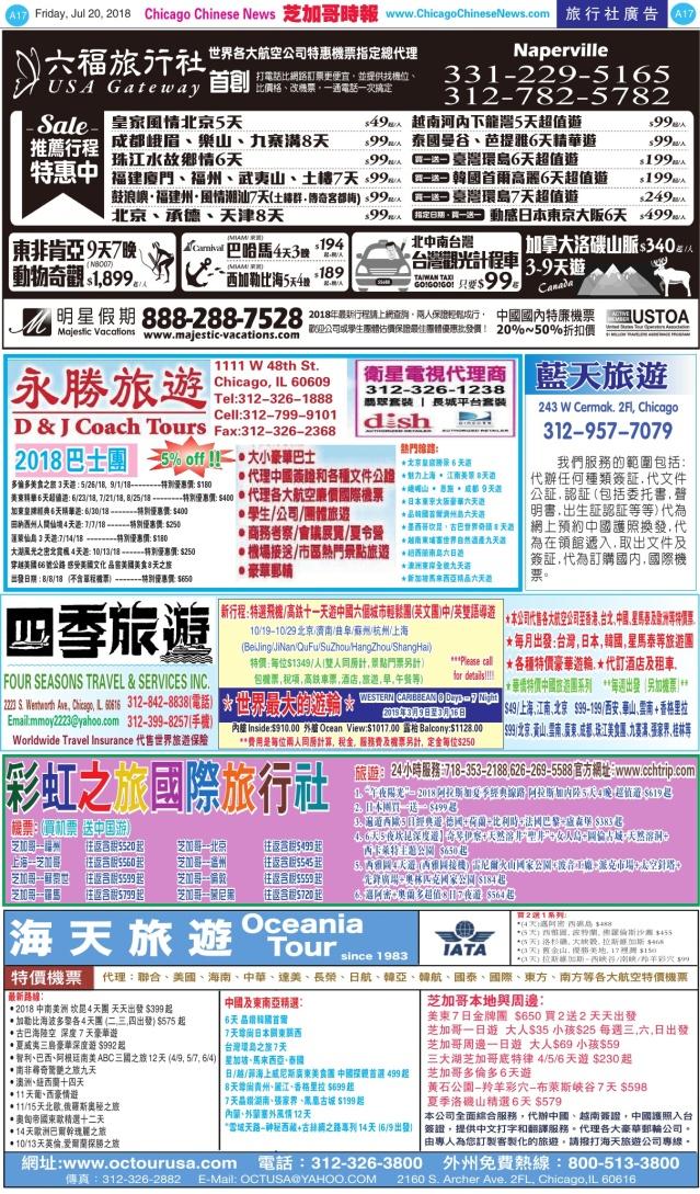 0720_A17-BW_Print
