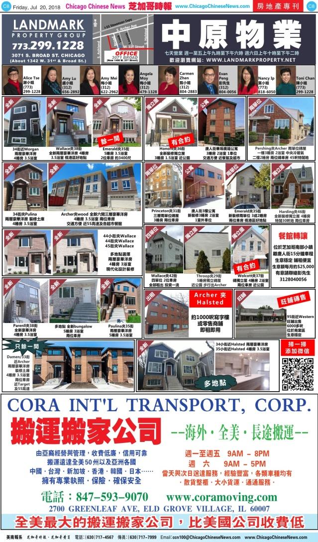 0720_C08-COLOR_Print