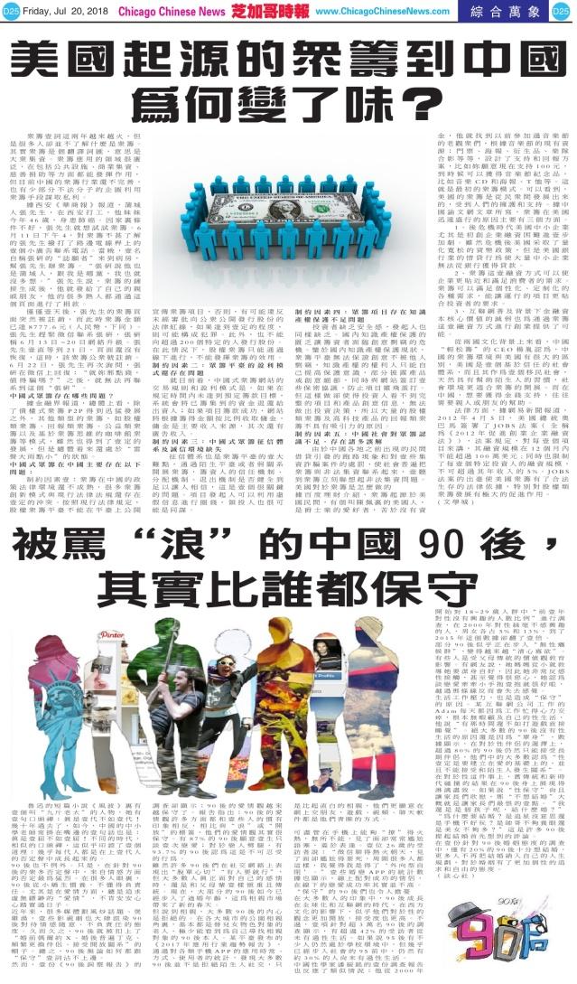 0720_D25-BW_Print