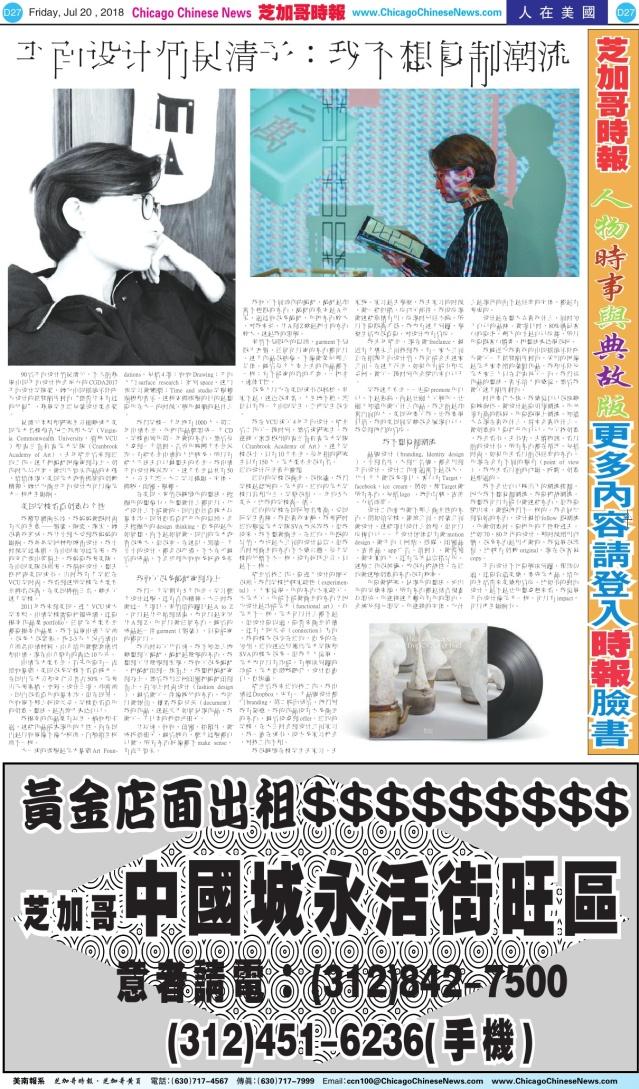 0720_D27-BW_Print
