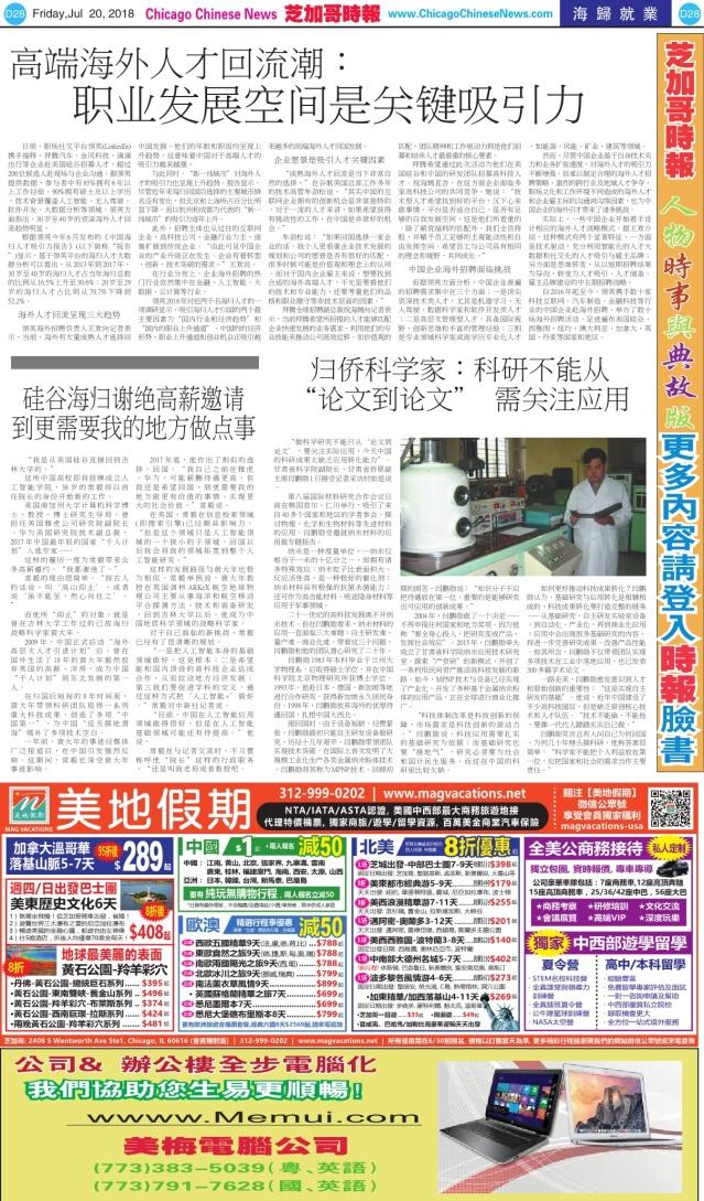 0720_D28-BW_Print