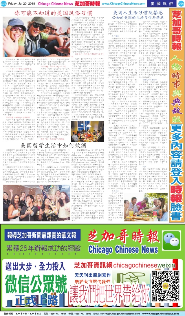 0720_D36-BW_Print