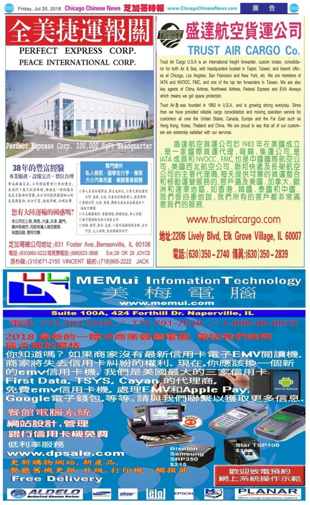 0720_E02-BW_Print