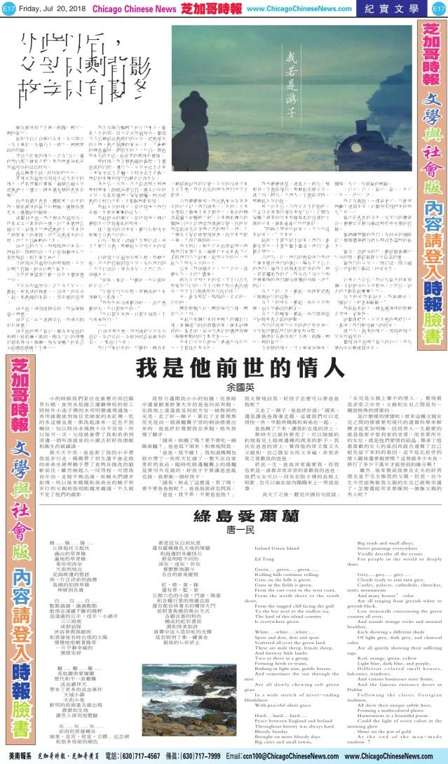 0720_E17-BW_Print