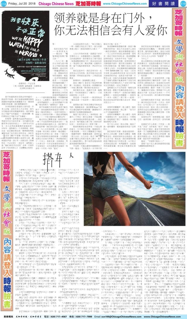 0720_E18-BW_Print