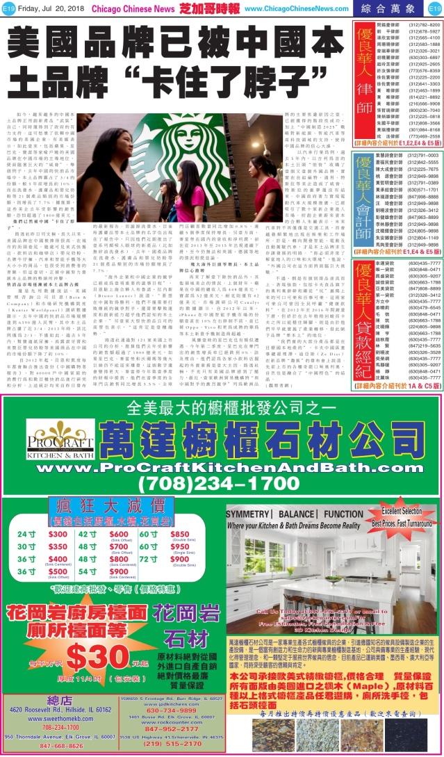 0720_E19-BW_Print