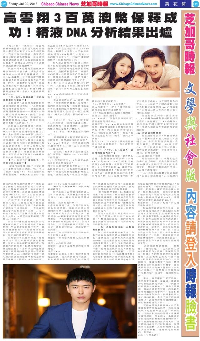 0720_E21-BW_Print