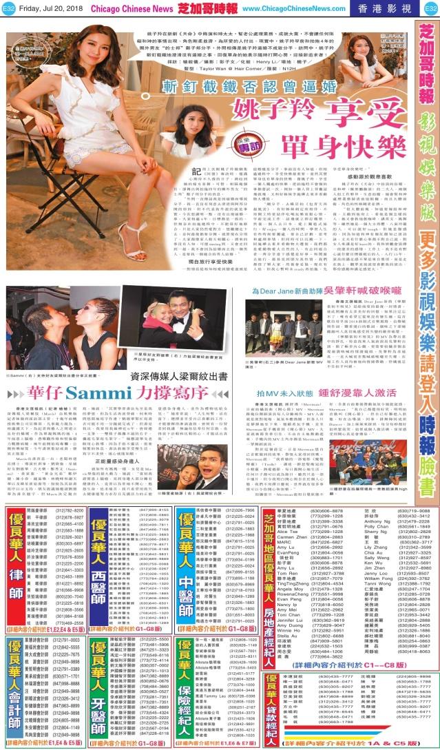 0720_E32-BW_Print