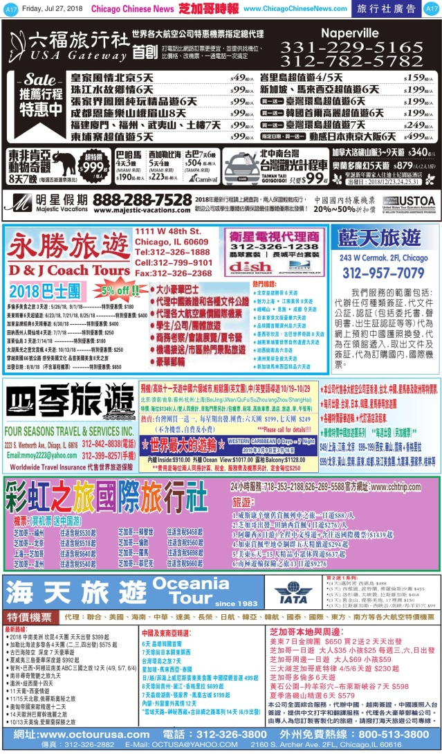 0727_A17-BW_Print