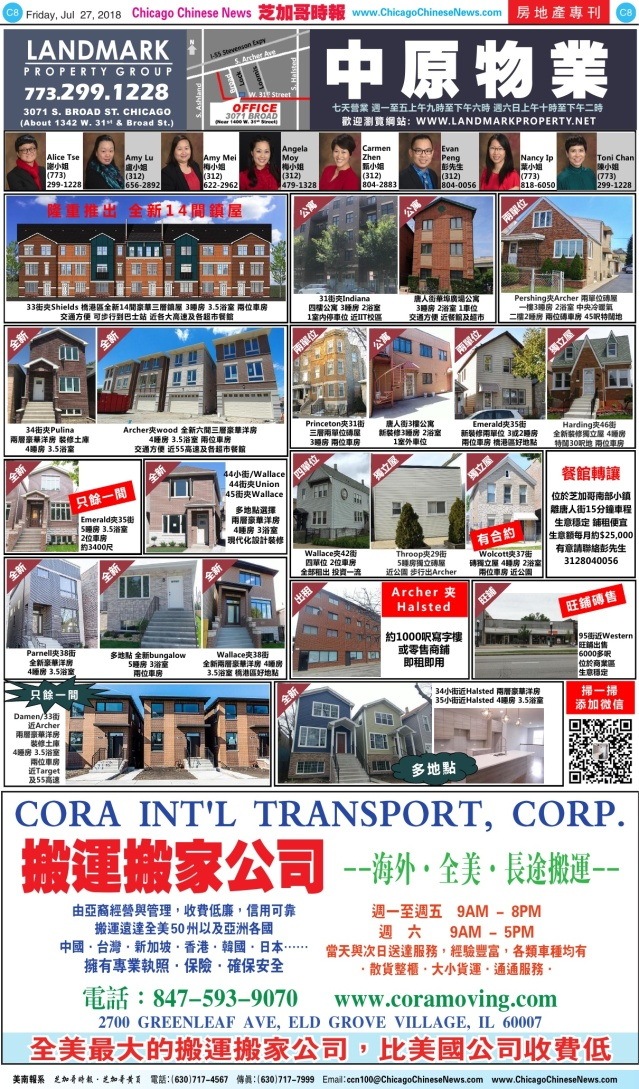 0727_C08-COLOR_Print