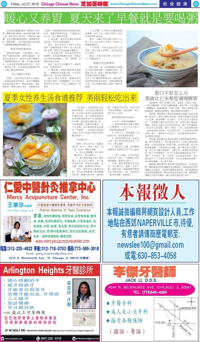 0727_D05-BW_Print