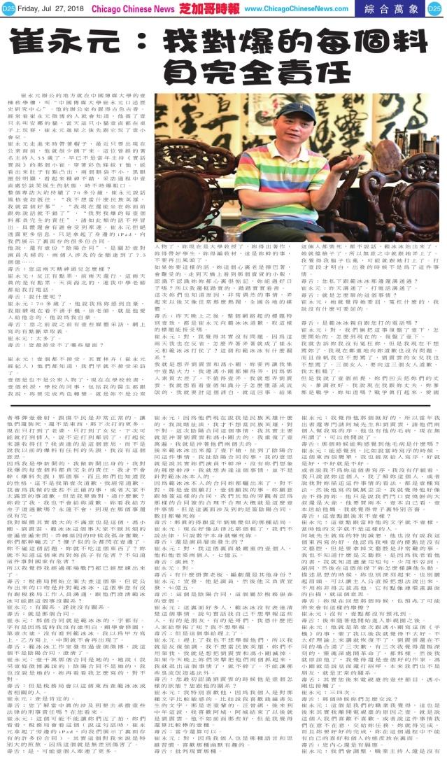 0727_D25-BW_Print