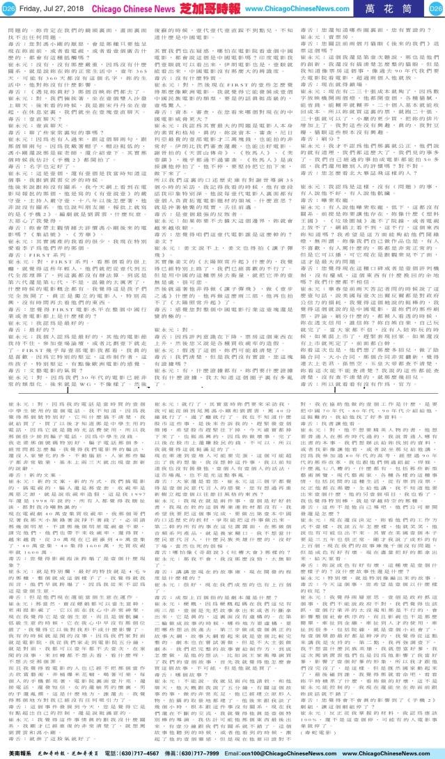 0727_D26-BW_Print