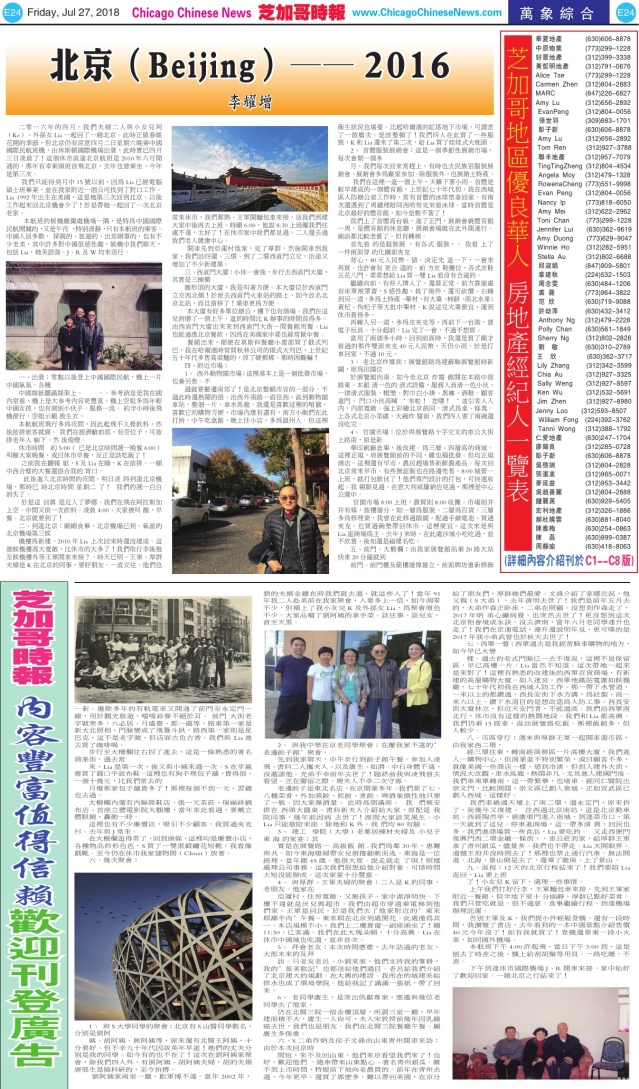 0727_E24-BW_Print