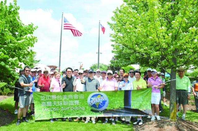 參加芝加哥台美商會所舉辦的第31屆商會盃高爾夫球友誼賽的參賽者們合影