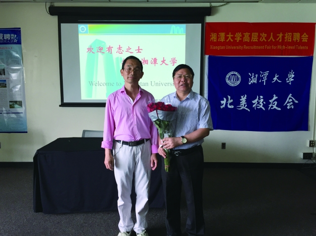 湘潭大學北美校友會會長胡家建(左)和周益春校長(右)合影
