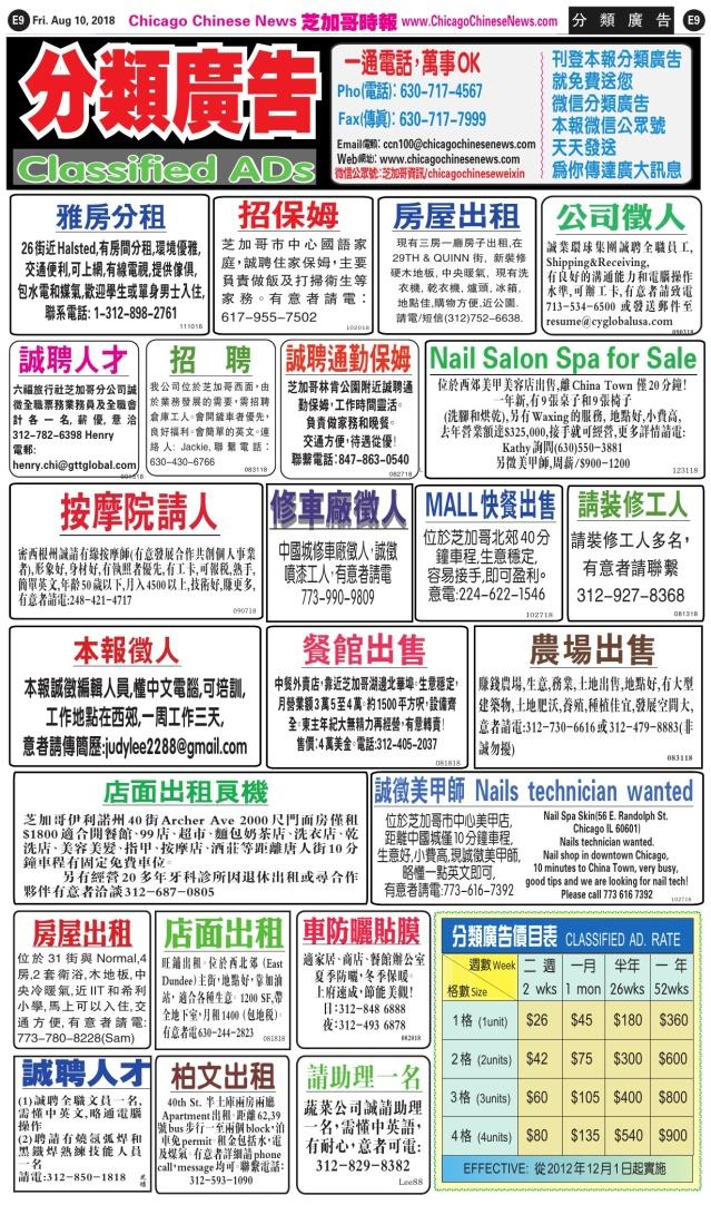 0810_E09-BW_Print