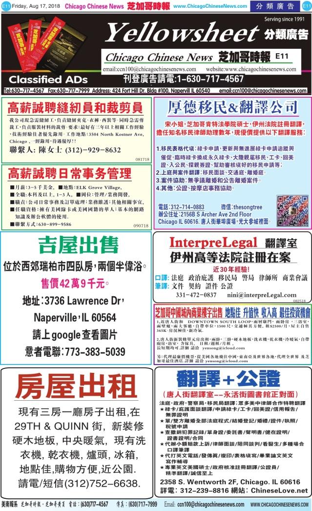 0817_E11-BW_Print