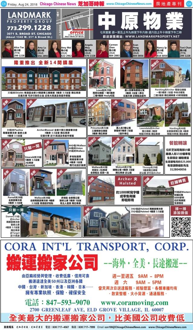 0824_C08-COLOR_Print