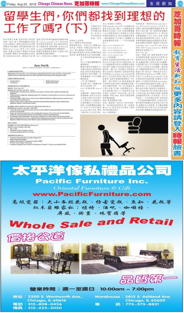 0824_C12-BW_Print