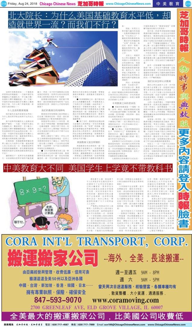 0824_D18-BW_Print