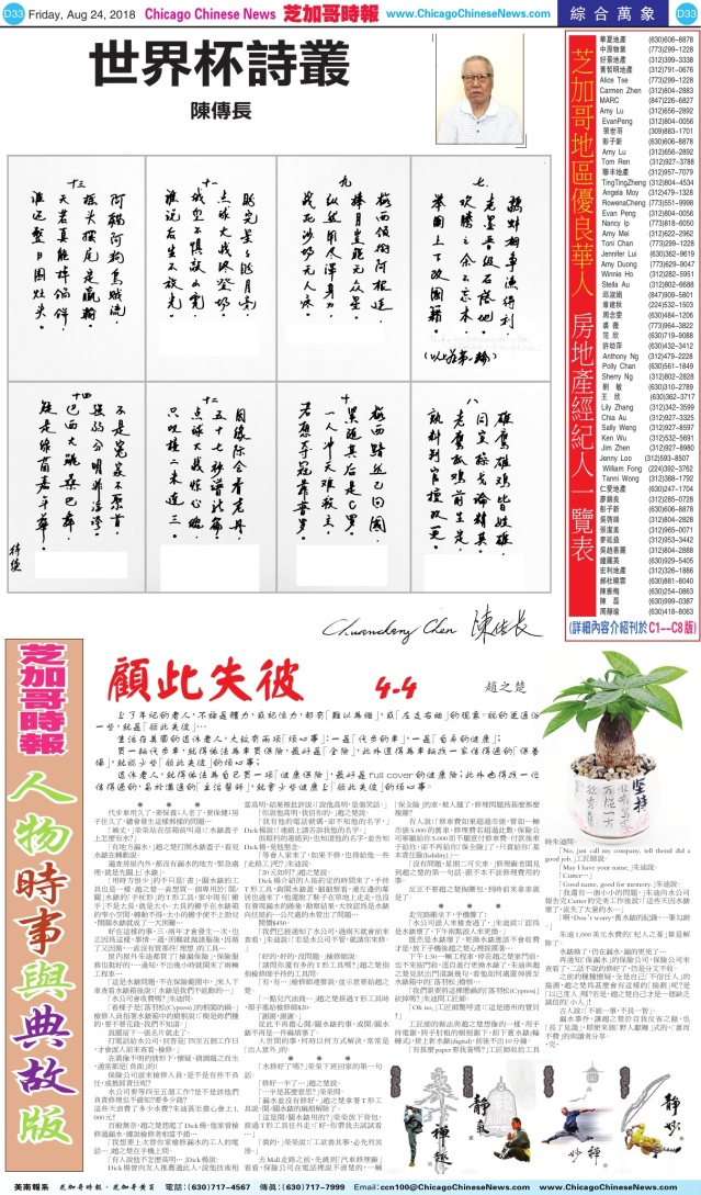 0824_D33-BW_Print