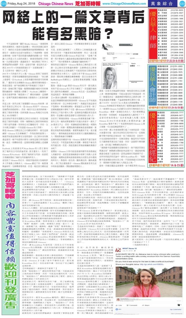0824_E23-BW_Print