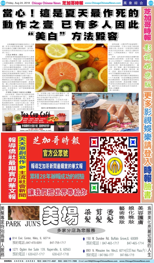 0824_E26-BW_Print