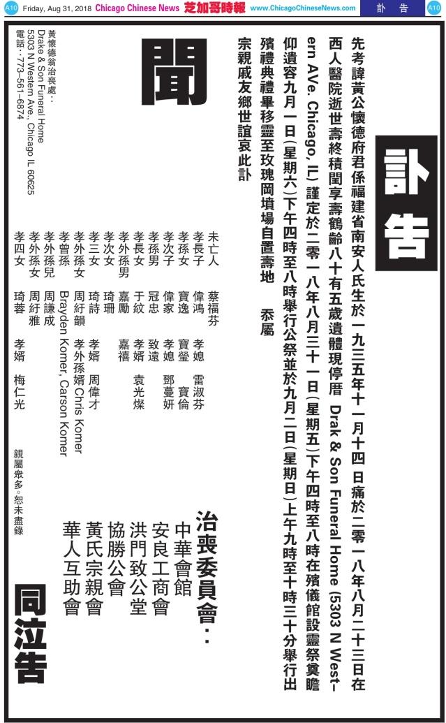 0831_A10-BW_Print