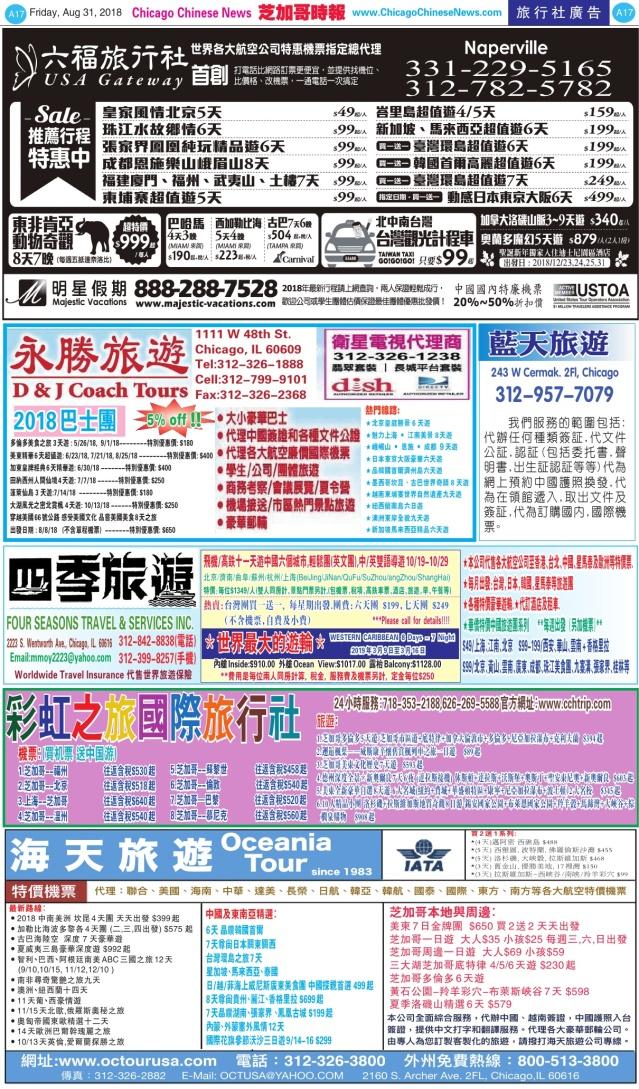 0831_A17-BW_Print