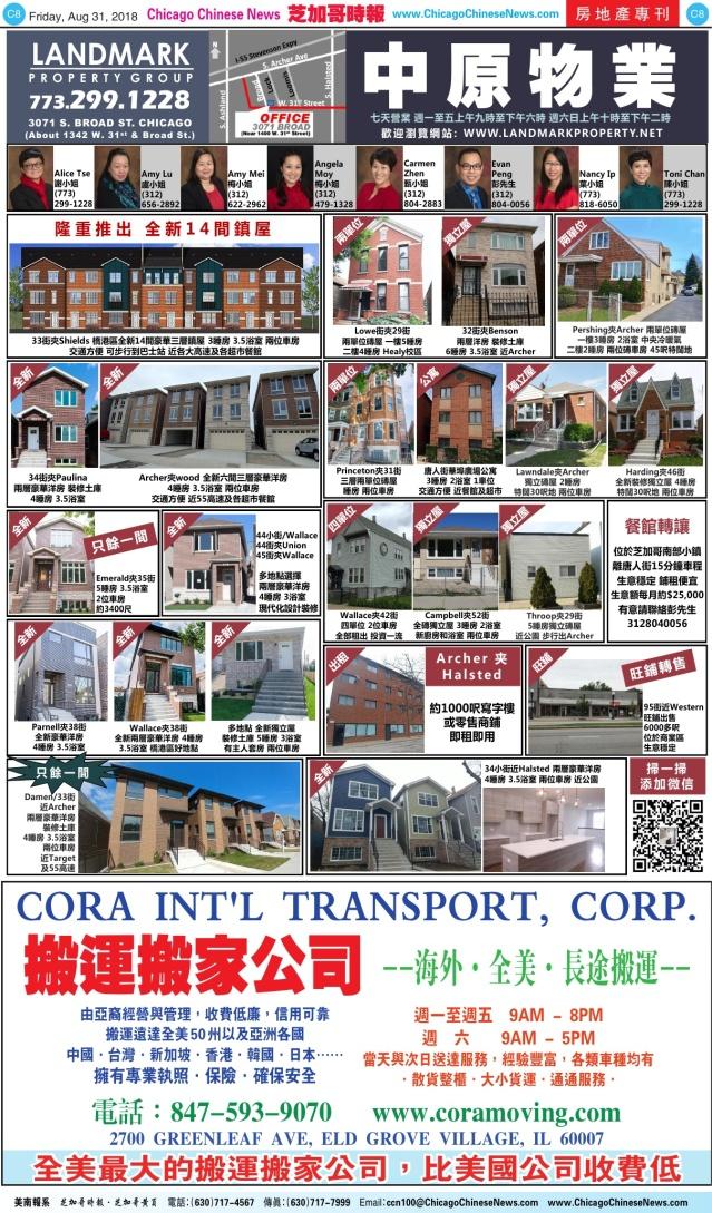 0831_C08-COLOR_Print