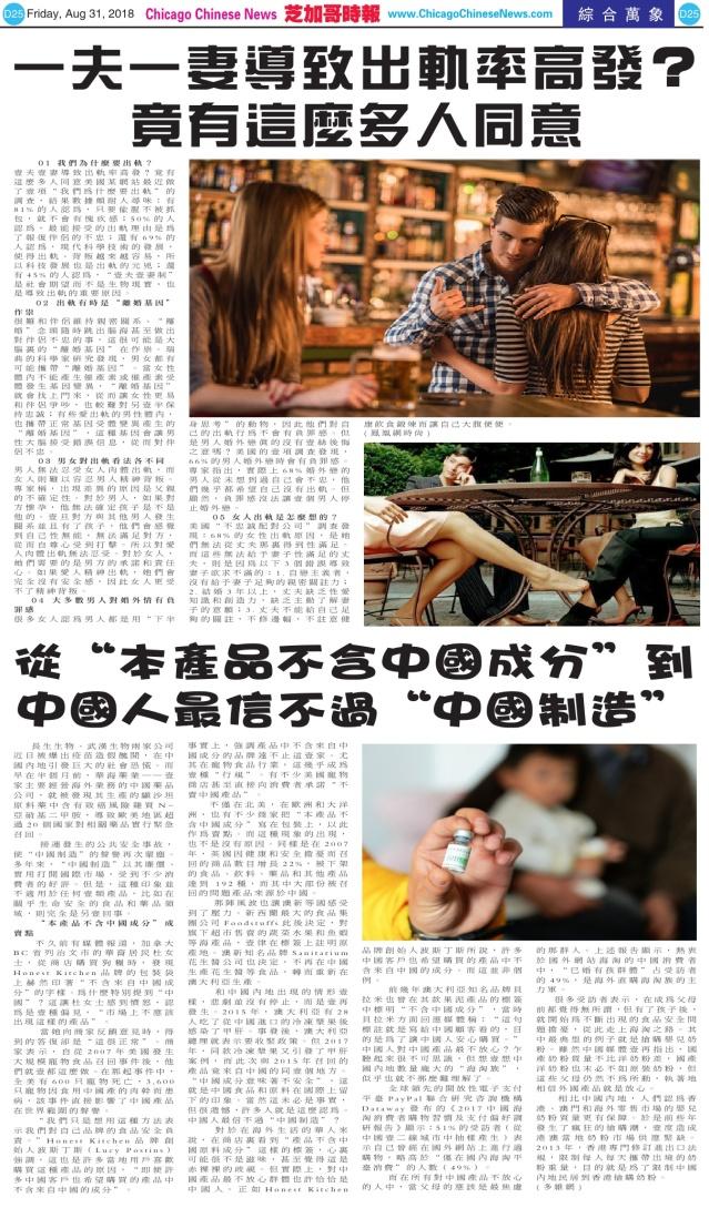 0831_D25-BW_Print