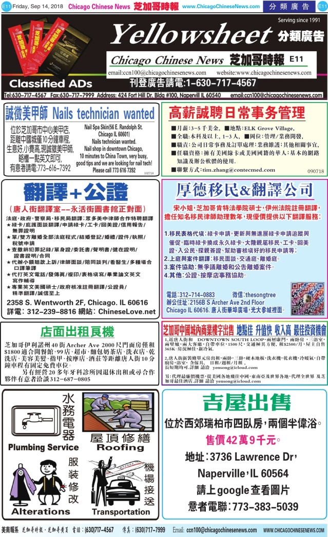 0914_E11-BW_Print