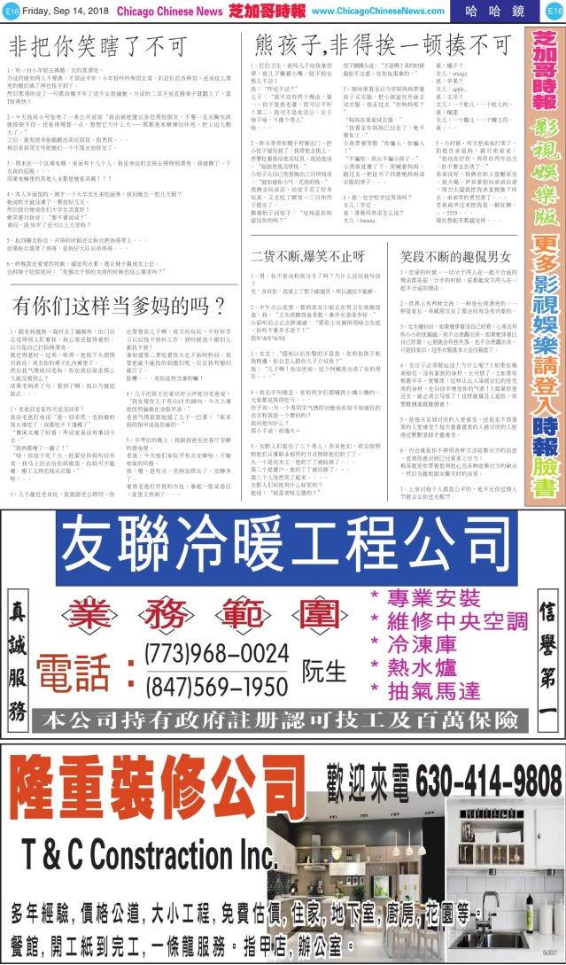 0914_E16-BW_Print