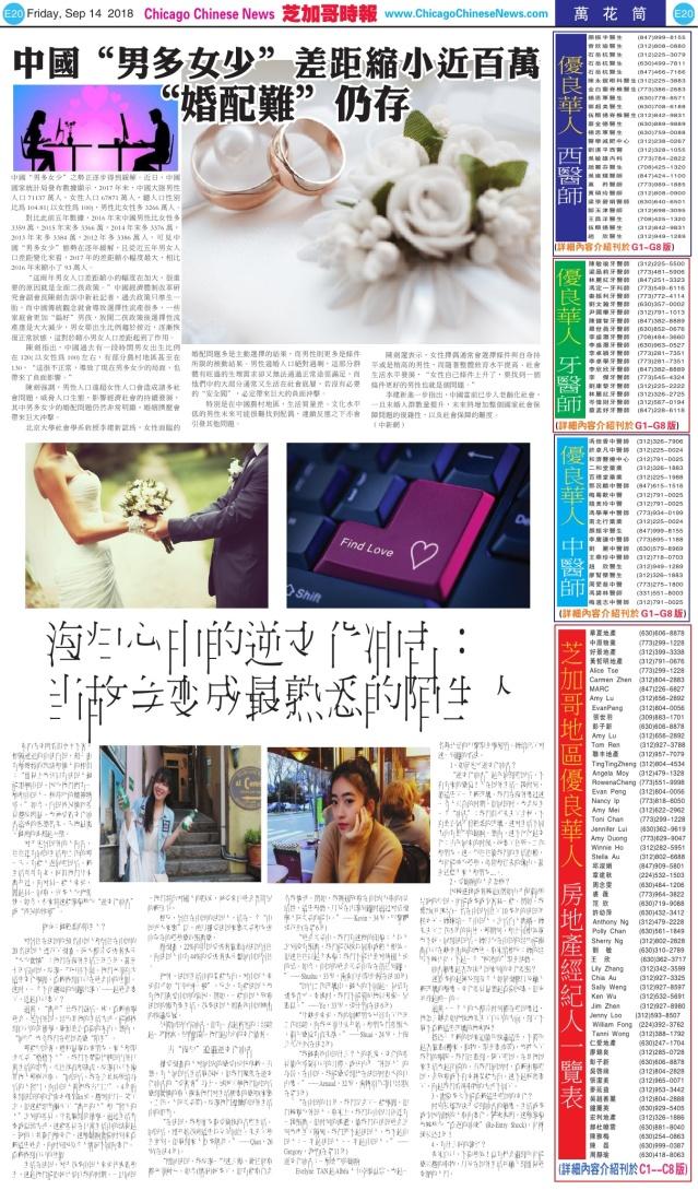 0914_E20-BW_Print