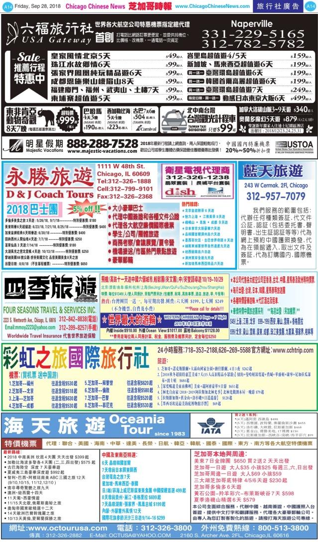 0928_A14-BW_Print