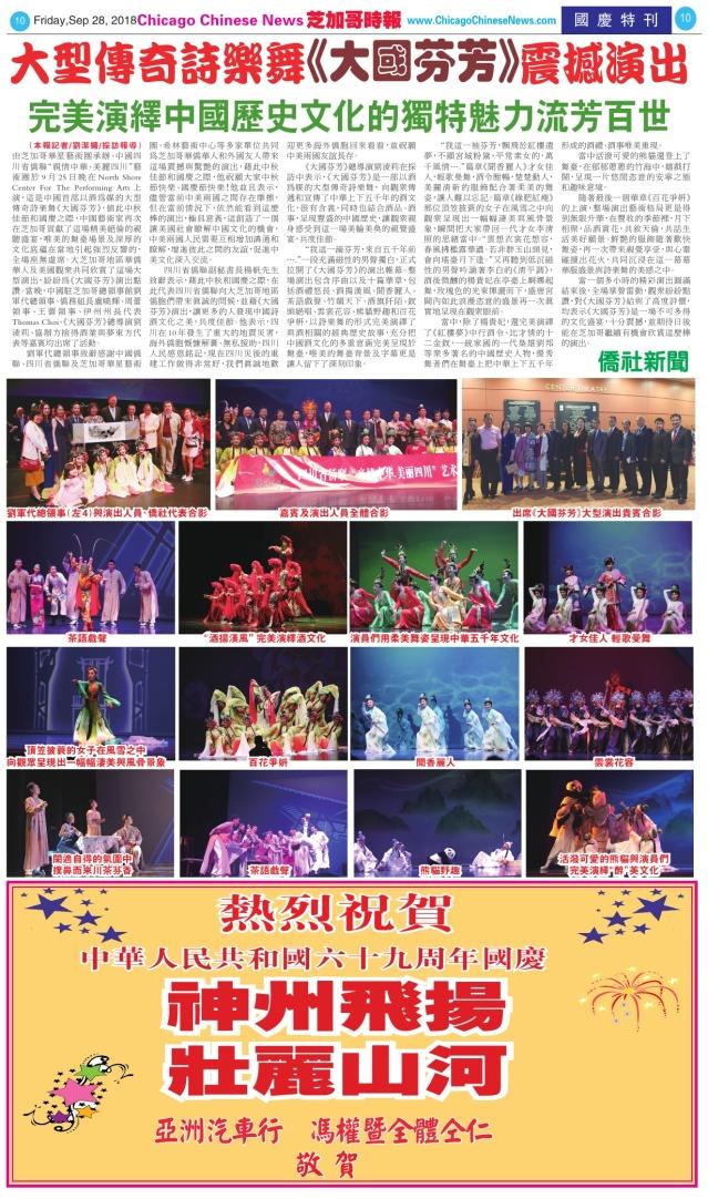 0928_B10-News+馮權 COLOR_Print