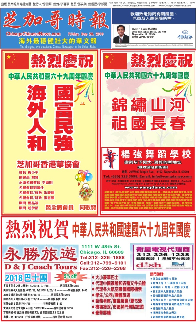 0928_B11-香港會+B1COLOR_Print