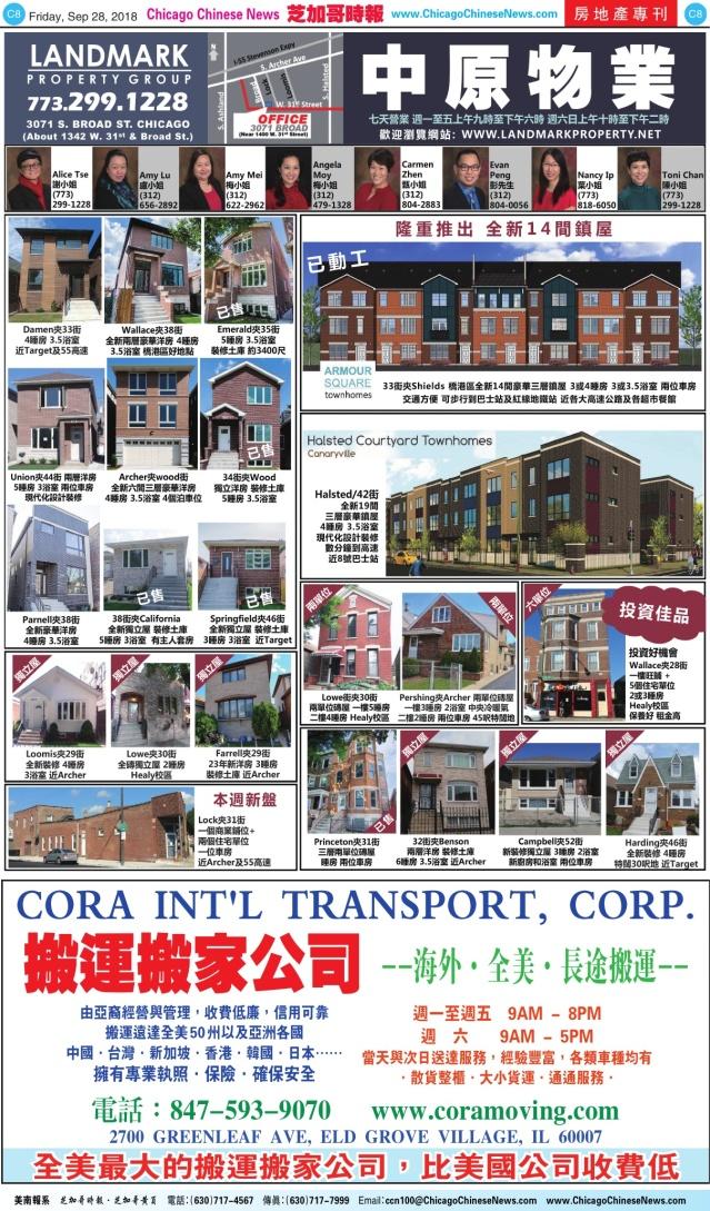 0928_C08-COLOR_Print