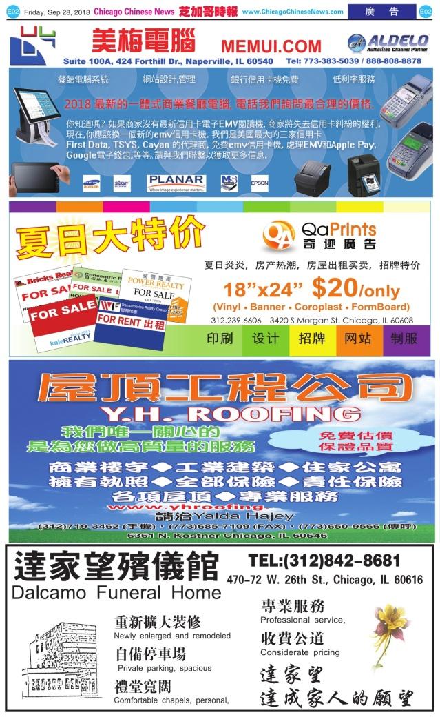 0928_E02-BW_Print
