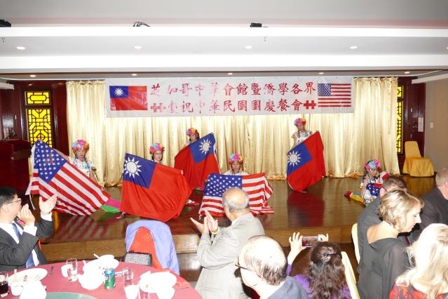08中華會館中文學校兒童舞蹈班表演《國旗舞》
