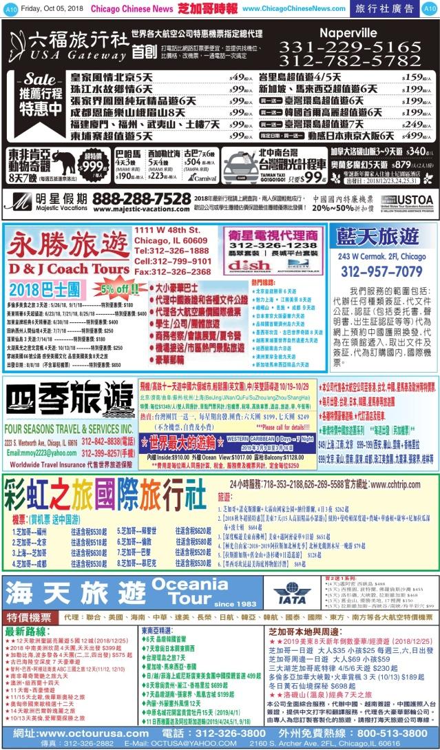 1005_A10-BW_Print