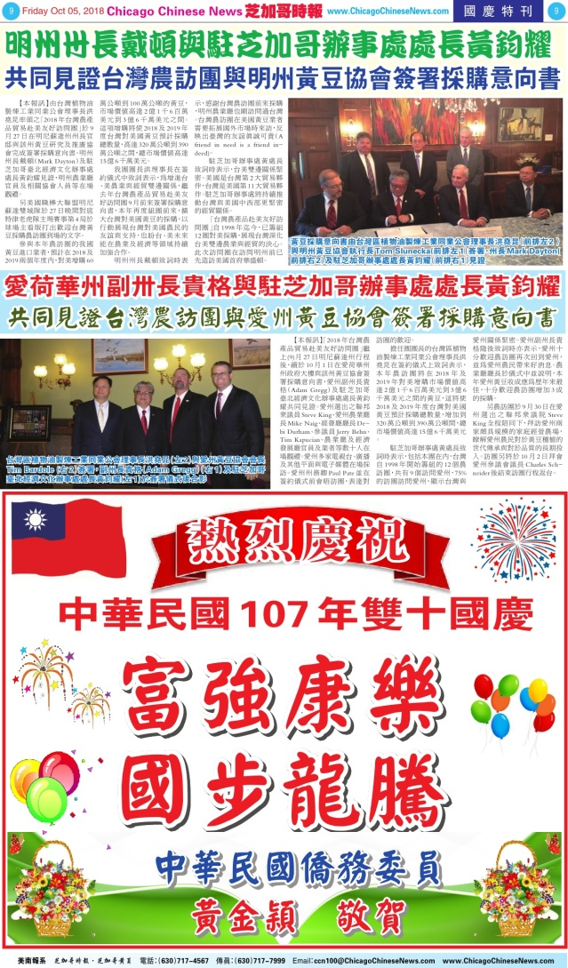 1005_B09-COLOR黃金穎+news
