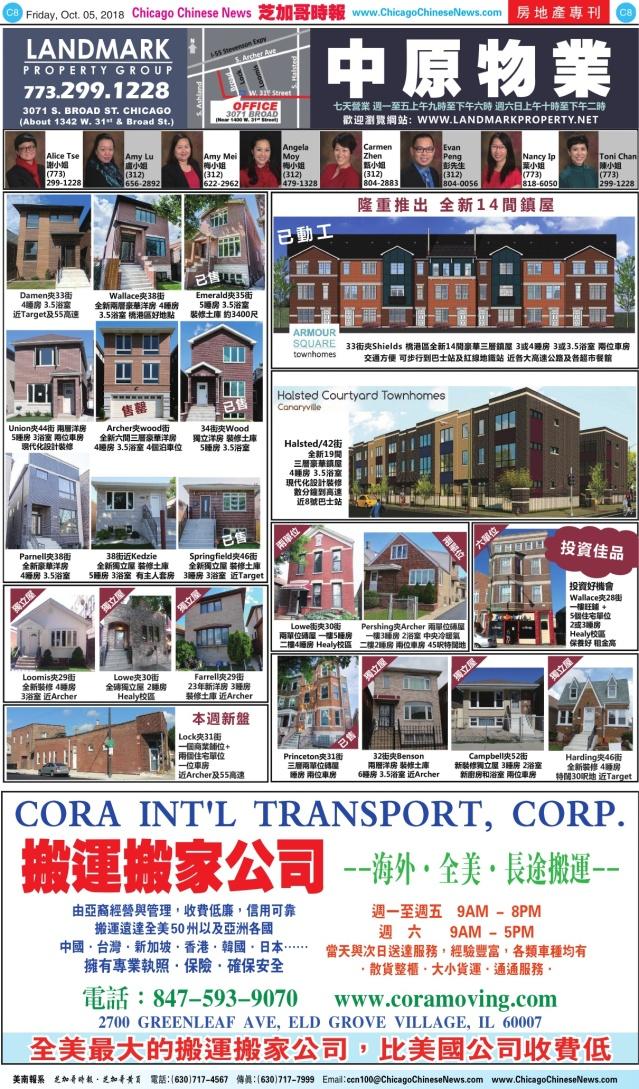 1005_C08-COLOR_Print