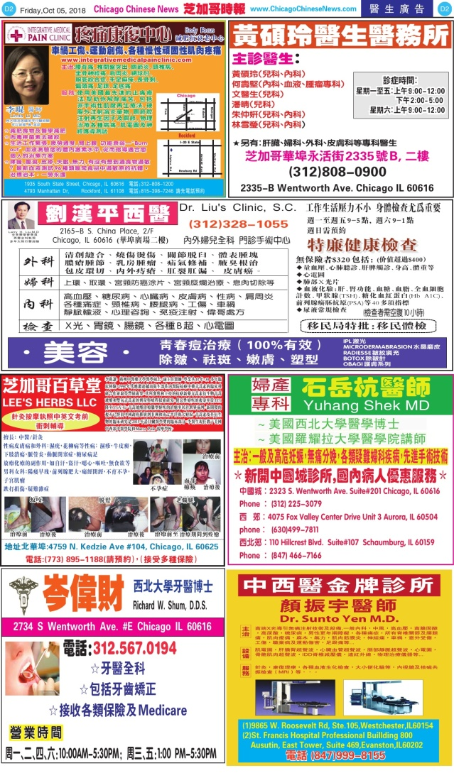 1005_D02-BW_Print