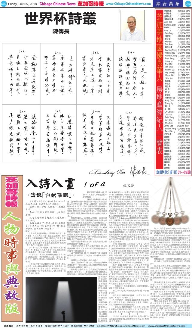 1005_D33-BW_Print