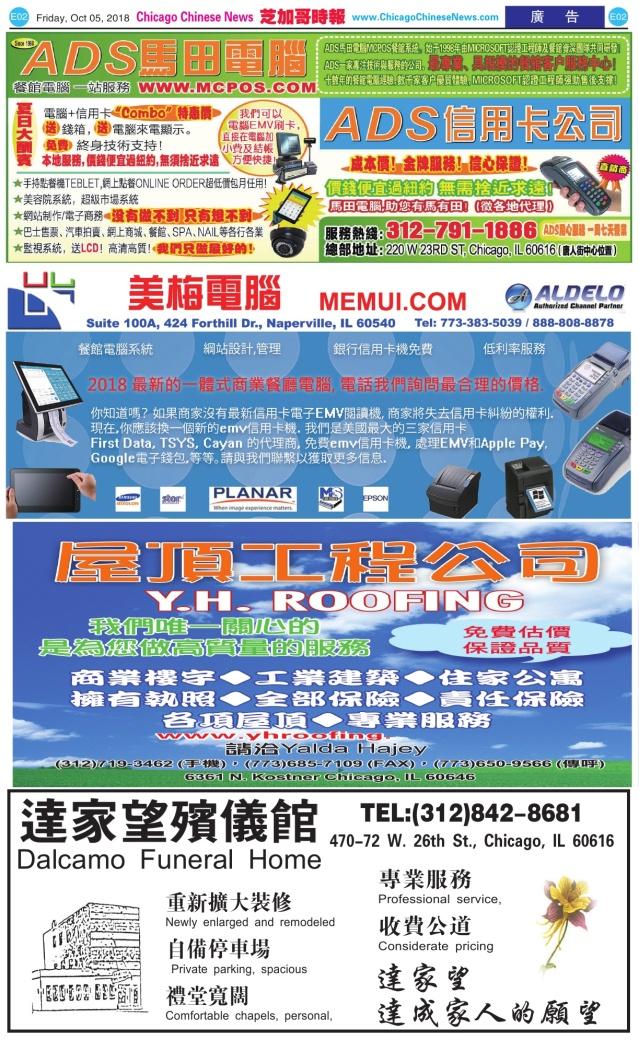 1005_E02-BW_Print