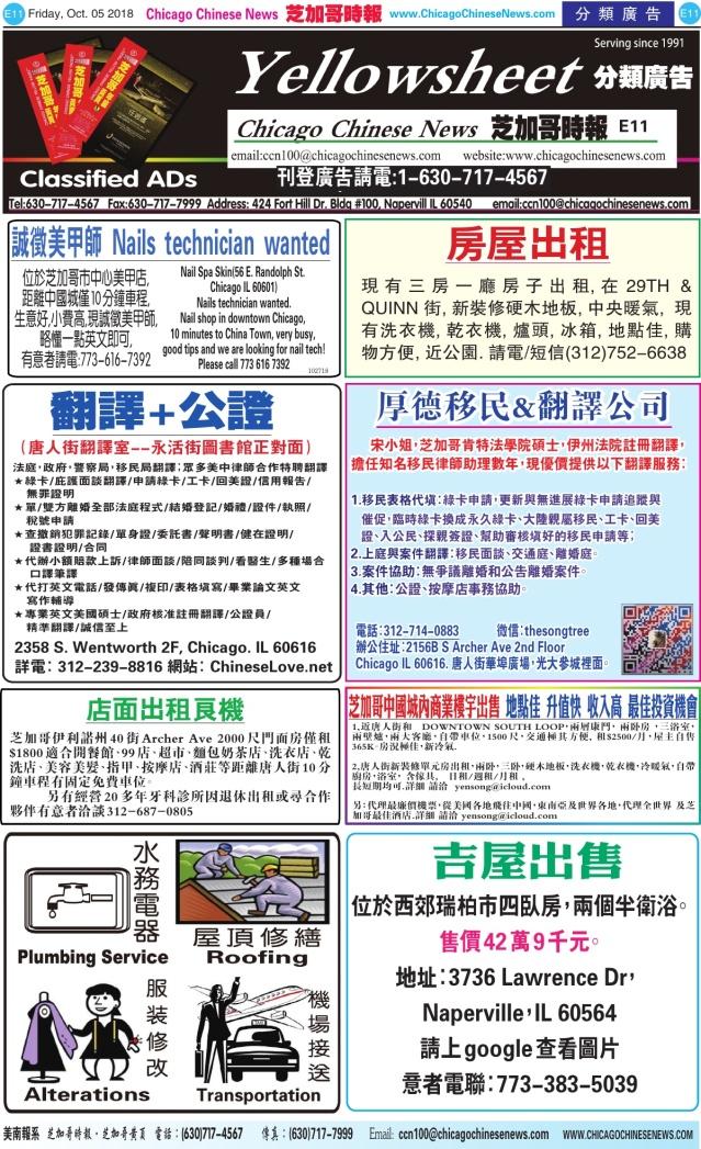 1005_E11-BW_Print